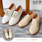 牛津鞋 雕花滾邊綁帶低跟鞋*- 山打努SANDARU【101B957、107A957#42】