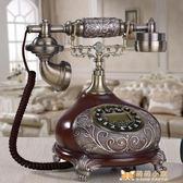 時尚客廳仿古電話機 家用復古創意座機 歐式裝飾電話機    萌萌小寵igo