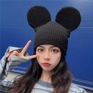 針織帽米奇大耳朵針織毛線帽子女韓版潮時尚卡通可愛保暖套頭帽【快速出貨】