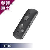 人因科技 AI智慧雲端翻譯機 IT010A【免運直出】