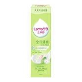 Lactacyd 立朵舒 私密潔浴露-全日清爽 250ml【新高橋藥局】