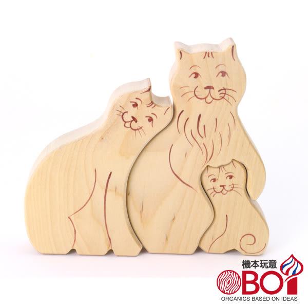 俄羅斯積木 -- 淳木童話 -- 家庭系列: 貓咪家庭 新年禮物/禮物
