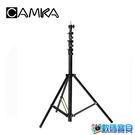 CAMKA LT290FP 四節氣壓式燈架 高度290cm