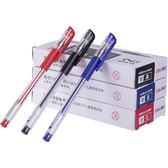 文具中性筆學生用黑色0.5子彈頭水筆藍紅簽字筆辦公用品碳素筆 生活樂事館