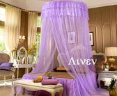 優惠兩天新款圓頂吊頂蚊帳1.5m1.8m床雙人家用落地宮廷1.2米公主風免安裝 jy