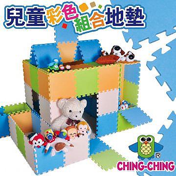 【親親 Ching Ching】組合地墊(9片) FR2801