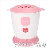 消毒烘幹機 內衣消毒機家用小型煮洗襪子嬰兒衣服玩具高溫殺菌盒內褲LX220V 晶彩