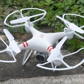 無人機無人機遙控飛機充電耐摔定高四軸飛行器高清專業航模兒童玩具  LX春季新品