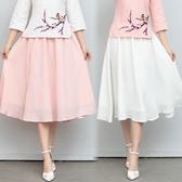 文藝少女雪紡半身裙女夏大尺碼新款中長款大擺長裙a字裙白色裙子 S-3XL