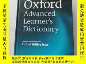二手書博民逛書店Oxford罕見Advanced Learner s Dictionary. Wörterbuch mit Exa