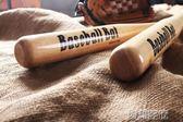 棒球棒實心車載棒球棍實木橡木壘球棒球桿  創想數位igo