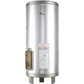 《修易生活館》喜特麗 JT-EH120 D 儲熱式電熱水器 20加侖 標準型 (無安裝服務)