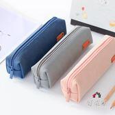 筆袋小清新學生純色帆布簡約韓國風鉛筆文具袋男女大容量筆盒文具袋 交換禮物