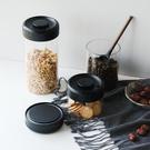 【沐湛咖啡】泰摩 TIMEMORE 真空密封罐 1200ML 玻璃密封罐/咖啡豆储物罐 厨房收纳罐