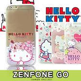 E68精品館 三麗鷗 正版 Hello Kitty 華碩 ZenFone Go 彩繪透明殼 軟殼 保護殼 手機殼保護套 手機套 ZC500