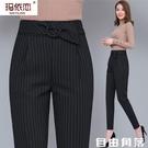 九分哈倫褲女夏季薄款2020新款時尚休閒黑色西褲寬鬆大碼小腳女褲 自由角落