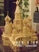 益智木質建築模型DIY仿真3d立體成人拼圖智力手工拼裝玩具城堡