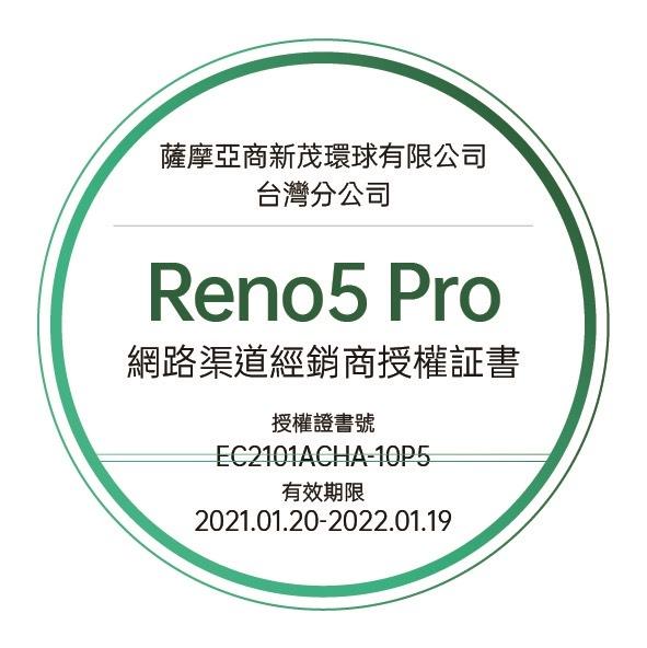 【現貨】 OPPO Reno5 Pro (CPH2201) (12G/256G) 5G手機 (公司貨/全新品/保固一年)