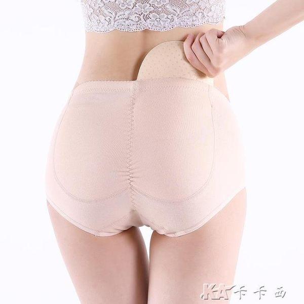 加海綿墊提臀內褲女翹臀褲中腰可拆卸臀墊假屁股假臀部豐臀褲短褲 卡卡西