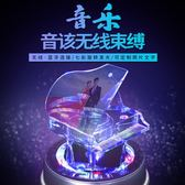 發光水晶鋼琴音樂盒八音盒diy創意生日禮物女生男女友   傑克型男館