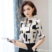 雪紡衫女短袖夏新款韓版碎花洋氣小衫百搭成熟氣質襯衫上衣限時特惠