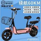 思帝諾電動車男女式電動自行車雙人電瓶車小型滑板踏板車可取電池 交換禮物 YXS