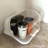 快速出貨 廚房水杯收納架塑料帶蓋食品餐具收納盒碗筷奶瓶瀝水架水杯置物架  【快速出貨】