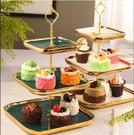 水果盤 三層點心盤蛋糕架雙層甜品台創意家用客廳水果盤陶瓷果盤輕奢歐式 618購物節