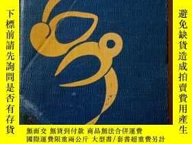 二手書博民逛書店Windy罕見Island(英文版)17899 出版1943