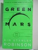 【書寶二手書T8/原文小說_B2R】Green Mars_Robinson, Kim Stanley