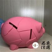 防摔存錢罐小豬兒童硬幣儲蓄罐塑膠儲錢罐【君來佳選】