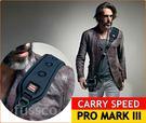 CARRY SPEED 速必達 PRO MARK III 寬肩專業型相機背帶 快速背帶 (立福公司貨) 快槍俠 快槍手