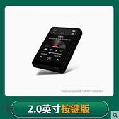 信海諾X62 全面屏mp3隨身聽學生小型便攜式mp4音樂播放器MP6小巧看小說m