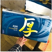 五月花 衛生紙 厚棒連續 一串10包 90抽 抽取式 花紋 四層衛生紙 超取限1包