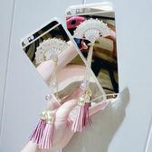 三星 S9 S9 Plus  舞扇鏡面軟殼 手機殼 水鑽殼 鏡面 全包 軟殼 S9+手機殼
