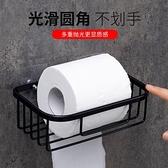 紙巾盒家用衛生紙巾置物架掛架【櫻田川島】