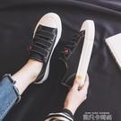 魔術貼帆布鞋女鞋2020年夏季新款韓版ulzzang百搭布鞋休閒板鞋子 依凡卡時尚