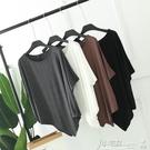 不規則上衣 不規則蝙蝠袖上衣女夏裝中長款莫代爾短袖T恤大碼寬松圓領打底衫 小宅女