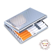 煙盒20支裝 男士超薄金屬不銹鋼煙盒 創意防壓防潮香於盒生日禮物