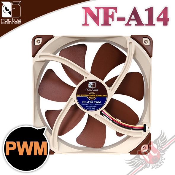 [ PC PARTY  ]   貓頭鷹 Noctua NF-A14 PWM 風扇 14公分 SSO2 磁穩軸承 防震靜音扇