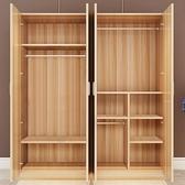 衣櫃現代簡約經濟型實木板式簡易組裝兒童木質櫃子臥室出租房衣櫥 NMS 快意購物網
