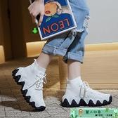 襪靴 襪子鞋女新款秋冬百搭網面透氣單鞋松糕老爹鞋高幫運動休閑鞋 麗人印象 免運