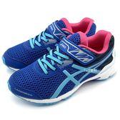《7+1童鞋》中童 ASICS 亞瑟士 LAZERBEAM RD-MG 透氣網布 運動鞋 慢跑鞋 5179 藍色