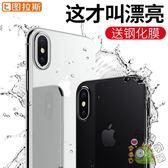 iPhoneX手機殼蘋果X特惠免運iPoneX防摔透明保護套全包矽膠超薄軟殼10特惠免運
