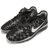 【六折特賣】Nike 訓練鞋 Wmns Free 5.0 TR Fit 5 MTLC 黑 銀 赤足 運動鞋 女鞋【PUMP306】 806277-001