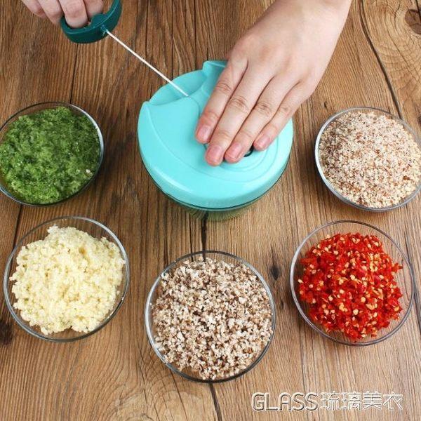 手動絞菜機碎菜切菜廚房絞餡絞肉器輔食攪拌機搗壓攪大蒜泥器    琉璃美衣