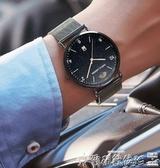 機械手錶韓版新款概念超薄星空時尚潮流學生手錶男士全自動非機械防水男表爾碩