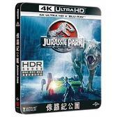 侏儸紀公園 1 UHD+BD 鐵盒收藏版 藍光BD (OS小舖)