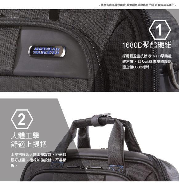 AT 美國旅行者 Merit筆電公事包15.6 (黑)