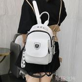 多功能後背包 迷你後背包女小包韓版休閒百搭pu軟皮兩用多功能旅行背包 芊墨左岸